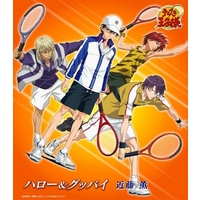 Character song - Prince Of Tennis / Echizen Ryoma