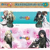 Stickers - Haganai