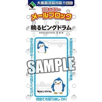 Protective Screen - Mawaru-Penguindrum / Penguin 1-gou