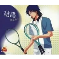 Character song - Prince Of Tennis / Yushi Oshitari