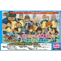 Illustration book - Inazuma Eleven / All Characters
