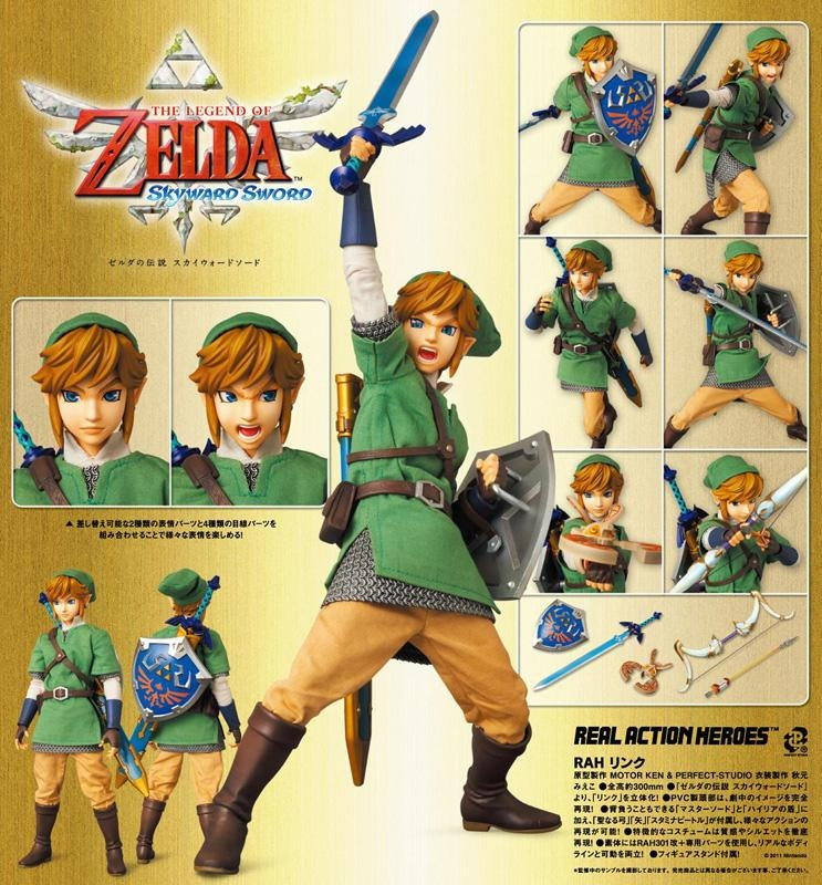 REAL ACTION HEROES - The Legend of Zelda / Link