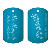 Necklace - Dog Tag - Free! / Ryugazaki Rei
