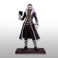 DXF Figure (Banpresto) - Hunter x Hunter / Chrollo Lucilfer