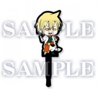 Earphone Jack Accessory - Magi / Alibaba Saluja
