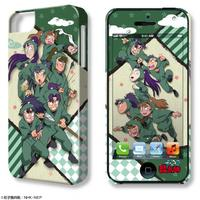 iPhone5 case - Smartphone Cover - Failure Ninja Rantarou / 6th Grader
