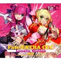 Character song - Fate/EXTRA