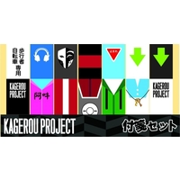 Sticky Note - Kagerou Project