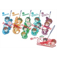 Trading Strap - Ace of Diamond / All Characters (Diamond no Ace)