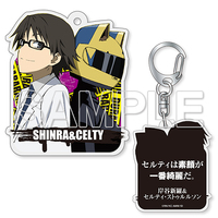 Acrylic Key Chain - Durarara!! / Shinra & Celty