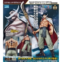 Figure - ONE PIECE / Edward Newgate