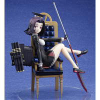 Figure - Kantai Collection / Inazuma & Tatsuta