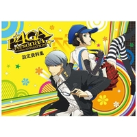 Official Guidance Book - Persona4