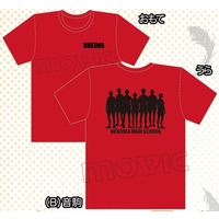 T-shirts - Haikyuu!! / Nekoma High School