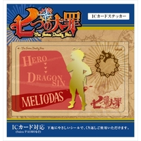 Card Stickers - The Seven Deadly Sins / Meliodas