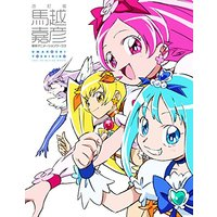 Illustration book - PreCure Series