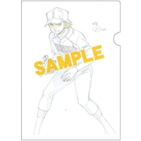Plastic Folder - Ace of Diamond / Narumiya Mei