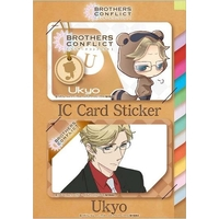 Card Stickers - BROTHERS CONFLICT / Asahina Ukyo