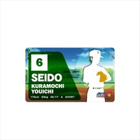 Card Stickers - Ace of Diamond / Kuramochi Youichi