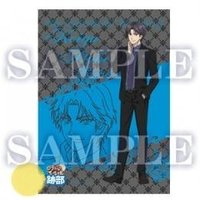 Tapestry - Prince Of Tennis / Hyoutei & Atobe