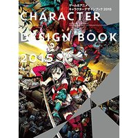 Character Design Book 2015