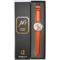Wrist Watch - Love Live / Kousaka Honoka