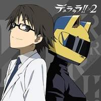 Hand Towel - Durarara!! / Shinra & Celty