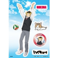 Wall Stickers - Haikyuu!! / Kozume Kenma