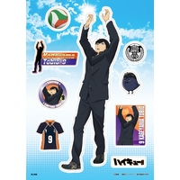 Wall Stickers - Haikyuu!! / Kageyama Tobio