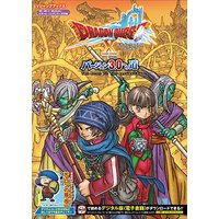 Poster - Dragon Quest