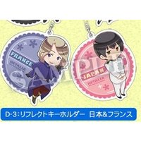 Key Chain - Hetalia / France & Japan