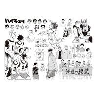 Wall Stickers - Haikyuu!!