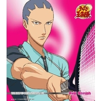 Character song - Prince Of Tennis