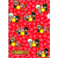Plastic Folder - Gintama