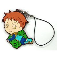 Rubber Strap - Kyun-Chara Illustrations - The Seven Deadly Sins / King