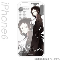 iPhone6 case - Bungou Stray Dogs / Akutagawa Ryuunosuke