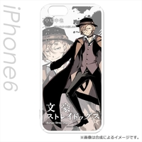 iPhone6 case - Bungou Stray Dogs / Nakahara Chuuya