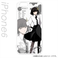 iPhone6 case - Bungou Stray Dogs / Yosano Akiko