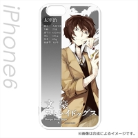 iPhone6 case - Bungou Stray Dogs / Dazai Osamu