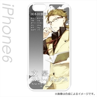 iPhone6 case - Bungou Stray Dogs / Kunikida Doppo