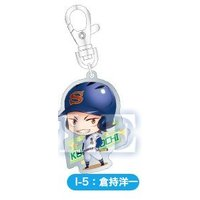 Key Chain - Ace of Diamond / Kuramochi Youichi