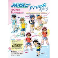 Toy'sworks Collection Yontengo - Free! (Iwatobi Swim Club)