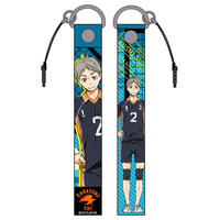 Earphone Jack Accessory - Haikyuu!! / Karasuno High School & Sugawara