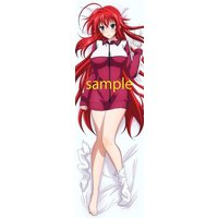 Dakimakura Cover - High School DxD / Rias Gremory