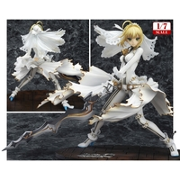 Figure - Fate/EXTRA / Nero Claudius (Fate Series)