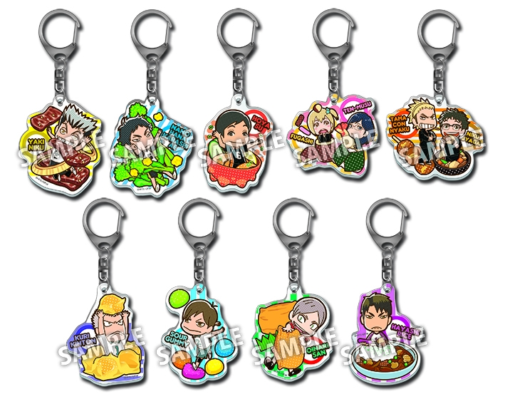 Key Chain - Haikyuu!!