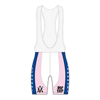 Jersey - Cycling Jersey - Tank Top - Yowamushi Pedal / Kyoto Fushimi High School Size-XL