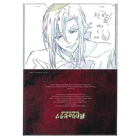 Plastic Folder - Seraph of the End / Ferid Bathory