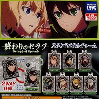 Metal Charm - Seraph of the End