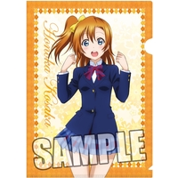 Plastic Folder - Love Live / Kousaka Honoka